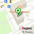 Местоположение компании Московская служба доставки шаров