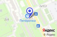Схема проезда до компании САЛОН КРАСОТЫ АЛИТА в Москве
