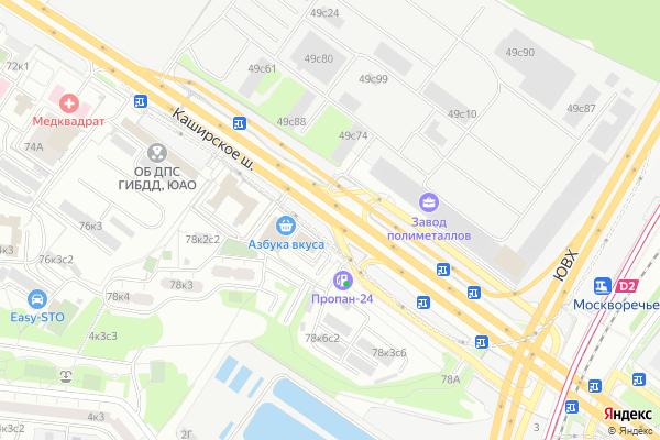 Ремонт телевизоров Каширское шоссе на яндекс карте