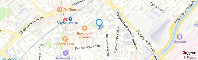 Ладожская улица
