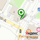 Местоположение компании Видное