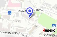 Схема проезда до компании СИТИ-ВУД в Москве
