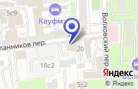 Схема проезда до компании СТО ИНСЕРВИС в Москве
