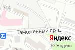 Схема проезда до компании Шины из Европы в Москве