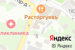 Схема проезда до компании Продуктовый магазин в Видном