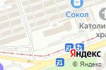 Схема проезда до компании ВИЛ ГУД Донецк в Донецке