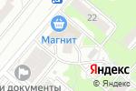 Схема проезда до компании Мистер Картридж в Москве