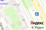 Схема проезда до компании Эске в Москве