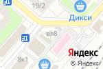 Схема проезда до компании Для милых дам в Москве