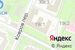 Схема проезда до компании ИПИ РАН в Москве