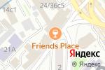 Схема проезда до компании Квадро Т в Москве
