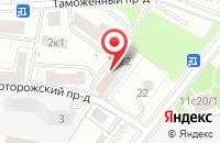 Схема проезда до компании Малыш и Карлсон Проджект в Москве