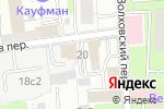Схема проезда до компании ГИБДД в Москве
