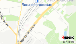 МегаДэнт на Ярославском шоссе