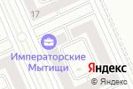 Схема проезда до компании Императорские Мытищи в Погорелках