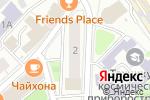 Схема проезда до компании Алтан-М в Москве