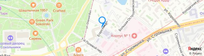 Егерская улица