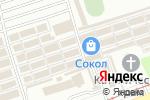 Схема проезда до компании Укртеплострой в Донецке