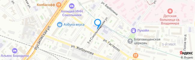 улица Сокольническая 3-я
