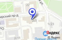 Схема проезда до компании ГУ ДК СТИМУЛ в Москве