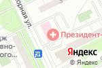 Схема проезда до компании Президент-Мед в Москве