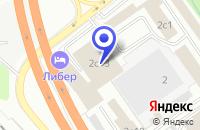 Схема проезда до компании ПТФ ИНТЕР СТАЙЛ в Видном