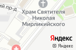 Схема проезда до компании Золотой рожок в Москве