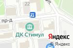 Схема проезда до компании Сказочный Лес в Москве