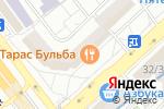Схема проезда до компании ШИША в Москве