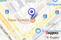 Схема проезда до компании ДОПОЛНИТЕЛЬНЫЙ ОФИС БАУМАНСКИЙ в Москве