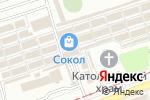 Схема проезда до компании Мясной край в Донецке