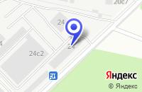 Схема проезда до компании АВТОСЕРВИСНОЕ ПРЕДПРИЯТИЕ ЯГУАР-МОТОРС в Москве