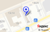Схема проезда до компании КОНСАЛТИНГОВАЯ КОМПАНИЯ ЕВРОБИЗНЕСКОНСАЛТИНГ в Москве