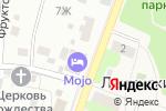 Схема проезда до компании Mojo в Видном