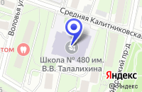 Схема проезда до компании МЕБЕЛЬНЫЙ САЛОН МИНОТА-ЛИНК в Москве