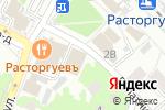 Схема проезда до компании ГорЗдрав в Видном
