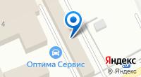 Компания Optima Service на карте
