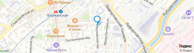 Волховский переулок