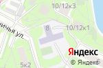 Схема проезда до компании Гимназия №1530 в Москве