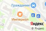 Схема проезда до компании COLOR professional led light в Москве