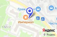 Схема проезда до компании Люве Камень в Москве