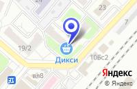 Схема проезда до компании ЛИЗИНГОВАЯ КОМПАНИЯ ЛИЗИНГ-В в Москве
