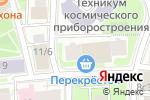 Схема проезда до компании Здоровые Люди в Москве
