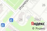 Схема проезда до компании ZERSTEK в Москве