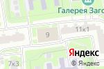 Схема проезда до компании Центр занятости населения Южного административного округа в Москве