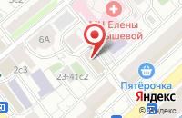 Схема проезда до компании Авида Дв в Москве