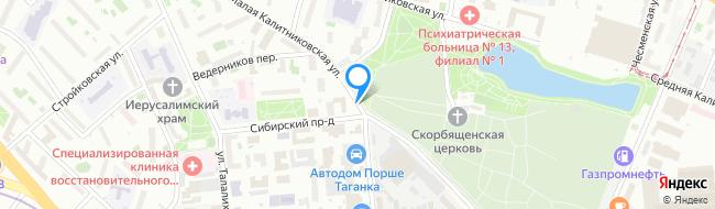Малая Калитниковская улица