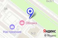 Схема проезда до компании ТФ КРОКО в Москве