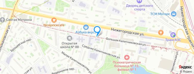 Большая Калитниковская улица