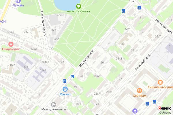Ремонт телевизоров Улица Изумрудная на яндекс карте